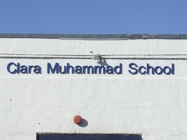 Clara Muhammad school